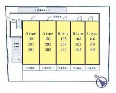 いぶき野 東急田園都市線[長津田駅]の貸寮物件の詳細はこちら