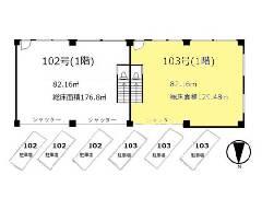 大倉山 ブルーライン[新羽駅]の貸工場・貸倉庫物件の詳細はこちら