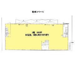 霧が丘 JR横浜線[十日市場駅]の貸倉庫物件の詳細はこちら