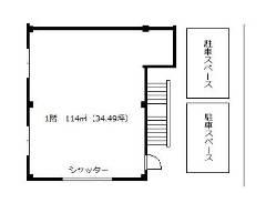 宇奈根 東急田園都市線[高津駅]の貸店舗物件の詳細はこちら