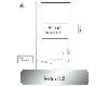 末広 埼玉高速鉄道[南鳩ヶ谷駅]の貸倉庫物件の詳細はこちら