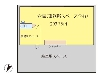 東大沢 東武伊勢崎線[北越谷駅]の貸倉庫物件の詳細はこちら