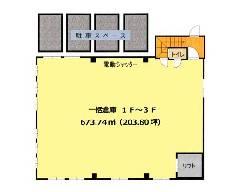 一ツ家 つくばEX線[六町駅]の貸倉庫物件の詳細はこちら