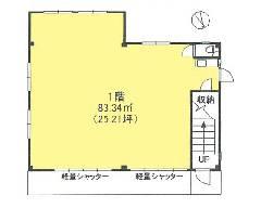 美山町 JR中央線[八王子駅]の貸倉庫物件の詳細はこちら