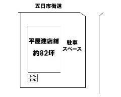 山田 JR五日市線[武蔵増戸駅]の貸店舗物件の詳細はこちら