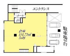 住吉 半蔵門線[住吉駅]の貸倉庫物件の詳細はこちら