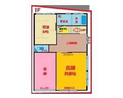 亀戸 JR総武線[亀戸駅]の貸寮物件の詳細はこちら