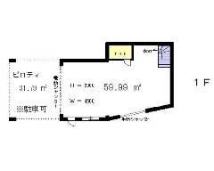 西品川 東急大井町線[下神明駅]の貸倉庫物件の詳細はこちら