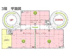 東海 東京モノレール[流通センター駅]の貸倉庫物件の詳細はこちら