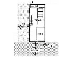 元横山町 JR中央本線[八王子駅]の貸倉庫物件の詳細はこちら
