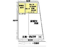 鹿骨 都営新宿線[篠崎駅]の貸倉庫物件の詳細はこちら