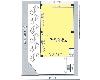 舟渡 都営三田線[蓮根駅]の貸工場・貸倉庫物件の詳細はこちら