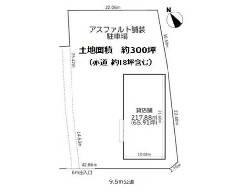 川口町 JR中央本線[八王子駅]の貸地物件の詳細はこちら
