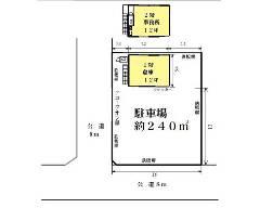 小茂根 有楽町線[小竹向原駅]の貸地物件の詳細はこちら