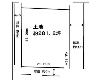 上水南町 西武多摩湖線[一橋学園駅]の貸地物件の詳細はこちら